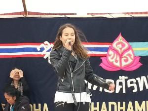 2014 Augusti - Sommarfesten